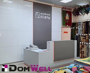 Мебель для офиса от ДомВелл